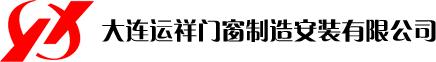 全铝家具厂家