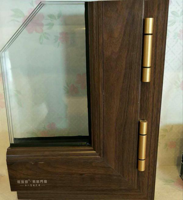 新型全铝系统门窗